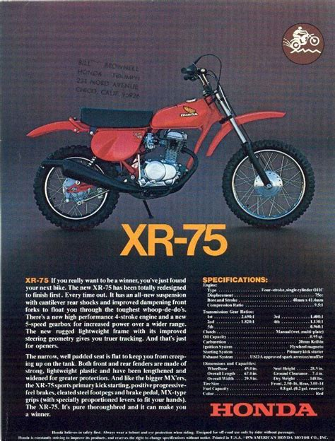 1977 Honda XR75 Motorcycle, had one! Saved my life and the
