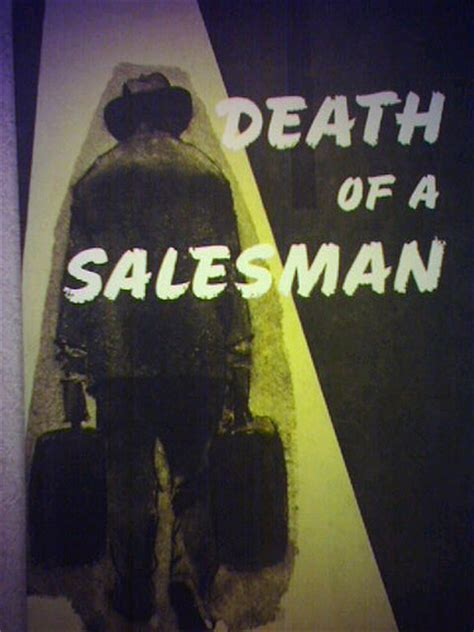 Death of a Salesman   An old photo of mine that somehow