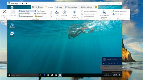 TeamViewer 12 - Remote QuickSteps - YouTube